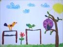 Озорные птицы. Мультфильм группы ТНТ. г. Тула