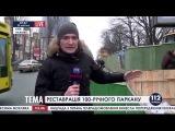 Ремонт забора на бульваре Шевченко Андрей Дрофа
