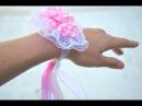 Повязка на руку для подружки невесты. Мастер класс. Своими руками