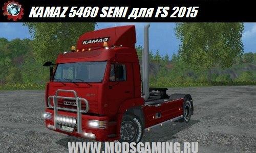 Farming Simulator 2015 download mod truck KAMAZ 5460 SEMI
