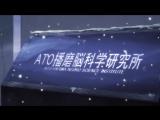 [SHIZA] К Востоку от Рая / Higashi no Eden TV - 10 серия [NIKITOS & Viki] [2009]