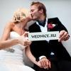 WEDNICE.RU - Эксклюзивные Свадебные Аксессуары