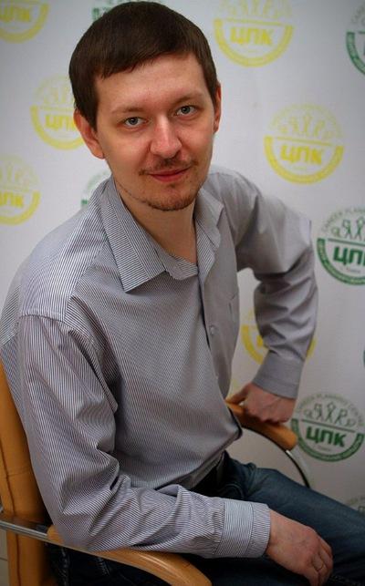 Александр Ужегов