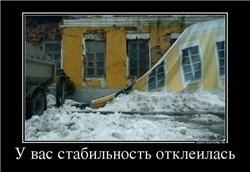 Руководство Мукачевского погранотряда пытается выселить свою сотрудницу с 20-летней выслугой на улицу - Цензор.НЕТ 5907
