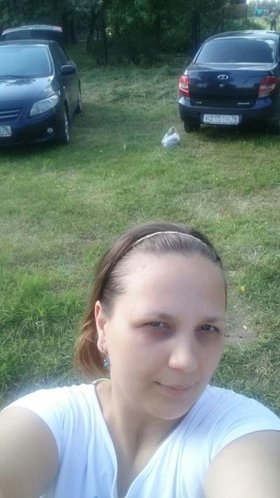 Зарина Гусева