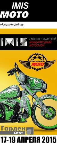 IMIS & MOTO