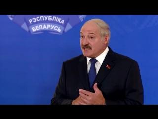 Лукашенко .Будем с россиянами стоять насмерть в Беларуси