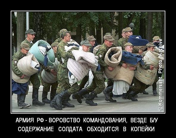 Эстония просит НАТО усилить систему ПВО в Балтии на случай агрессии России, - Financial Times - Цензор.НЕТ 9393