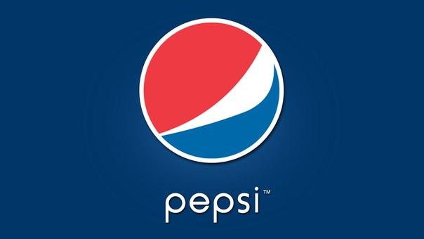 Lipton Ice Tea Fruko Gazoz Yedigün Tropicana Pepsi hangi ülkenin Kimin Malı