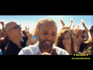10.Arash(Араш) - Tekoon Bede (Клип)| vk.com/skromno ♥ Skromno ♥