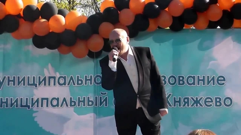 Анатолий Тукиш в МО Княжево на 9 мая 2015 года