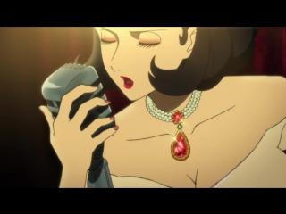 [RWA ED] Lupin III (2015) | Люпен III (2015)