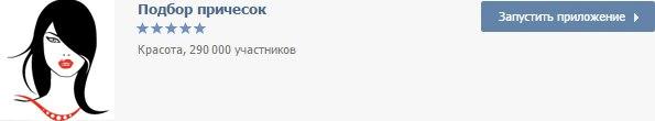 n-lon.ru/track/hair-online/50872510/?IN_KEY=Короткая+стрижка+овальному+фото