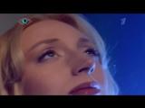 Кристина Орбакайте и В.Пресняков - Эхо любви (Старые песни о главном 3)