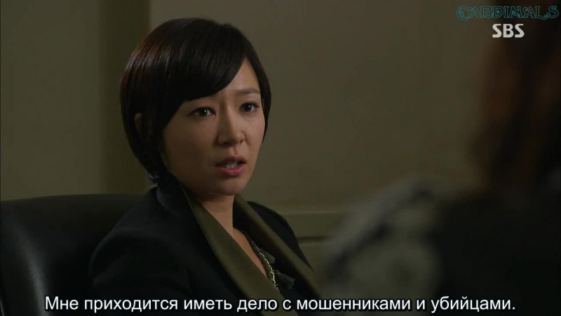 Странная экономка / The Suspicious Housekeeper [13/20]