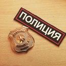 Иван Дёмкин фото #49