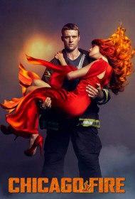 Пожарные Чикаго / Чикаго в огне / Chicago Fire (Сериал 2012-2015)