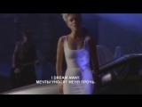 Roxette - It Must Have Been Love (Должно быть, это была любовь) Текст+перевод