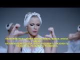 Taylor Swift - Shake It Off (Стряхну это с себя) Текст+перевод