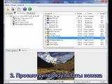 Восстановление удаленных файлов с помощью Easy File Undelete