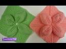 Цветок в квадрате для пледа. Узор ОБЪЁМНЫЕ ЦВЕТЫ Вязание спицами 250