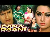 Dana Paani | Full Hindi Action Movie | Mithun Chakraborty, Ashok Kumar, Padmini Kolhapure