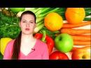 Что есть, чтобы похудеть. Что я ем для похудения Елена Чудинова