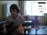 Братья Гримм - Ресницы (cover) The Brothers Grimm Eyelashes