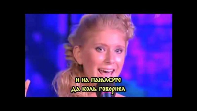 Анастасия Сорокова - Черный Ворон