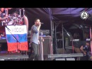 Maxidrom 2012 Тушино Linkin Park