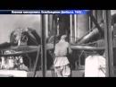 Военная хроника. Освобождение Донбасса 1943г. День освобождения Донбасса