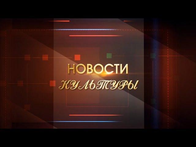 Презентация книги Макса Бонелли Выставки в краеведческом музее Новости культуры 28 08 2015