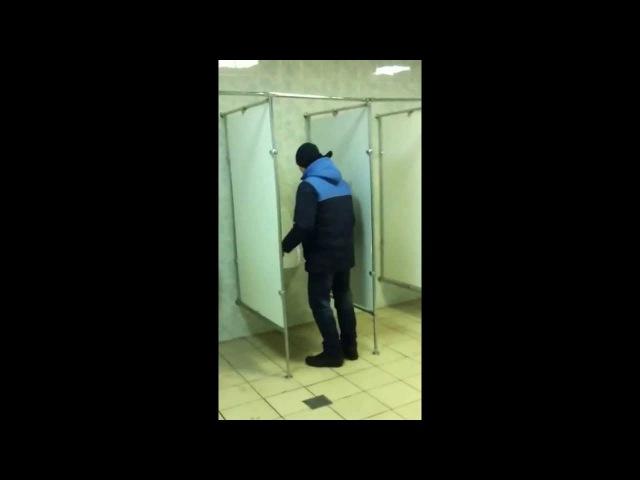 Турникмен в туалете