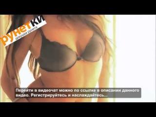 Видеочат порно фильм эро чат русские пары