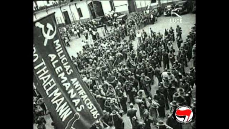 Краткая история антифашистского движения