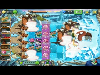 Plants vs Zombies 2 Chinese - Magic-shroom and Rose Swordsman Power Tiles