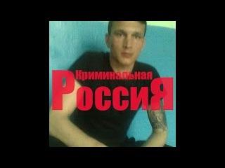 Зона. Тюрьма - Зомби (часть 1). зона моби, криминальная россия 2015, сериалы криминал 2015.