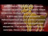 Гороскоп для Овна на 2015 год от Тамары Глоба