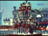 Soviet Athletes Parade 1939 - Физкультурный парад, Цветущая юность.
