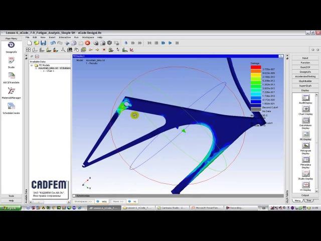 Видеоурок CADFEM VL1106 - Построение рабочих проектов для анализа усталостной долговечности ч.2