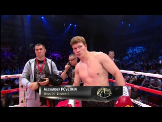 Alexander Povetkin VS Manuel Charr Fight HD Бой Александра Поветкина и Мануэля Чарра