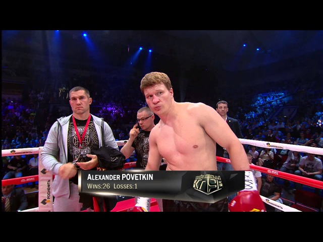 Alexander Povetkin VS Manuel Charr Fight HD Бой Александра Поветкина и Мануэля Чарра