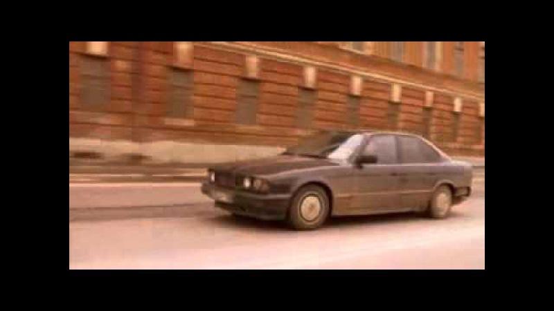 Жмурки BMW едут бить Баклажана