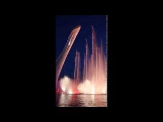 Поющий фонтан в Олимпийском парке Сочи, 9 мая 2015