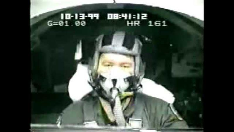 Перегрузка 9g Пилот теряет сознание