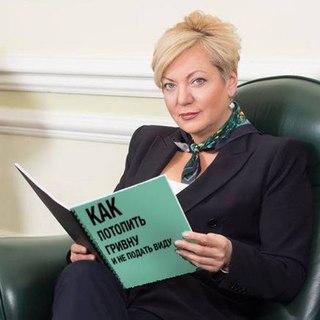 К Авакову поступило депутатское обращение о проверке фактов злоупотреблений Торгово-промышленной палатой - Цензор.НЕТ 2174