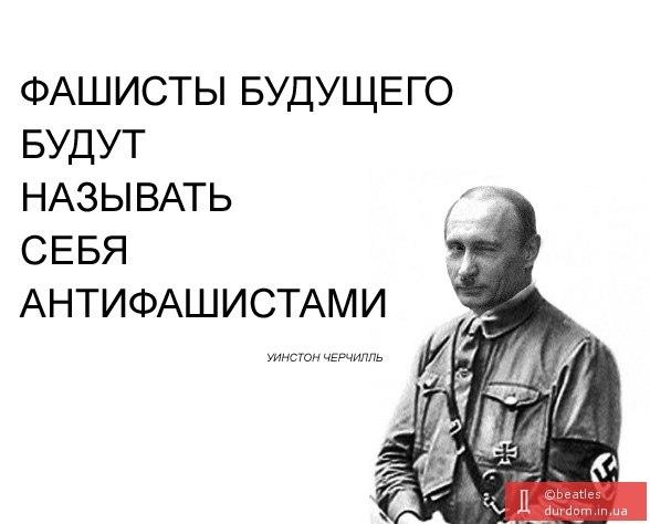 Система начала организованную борьбу против своего очищения, - Егор Соболев - Цензор.НЕТ 2897