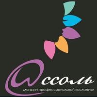 Сестрорецк магазины косметики