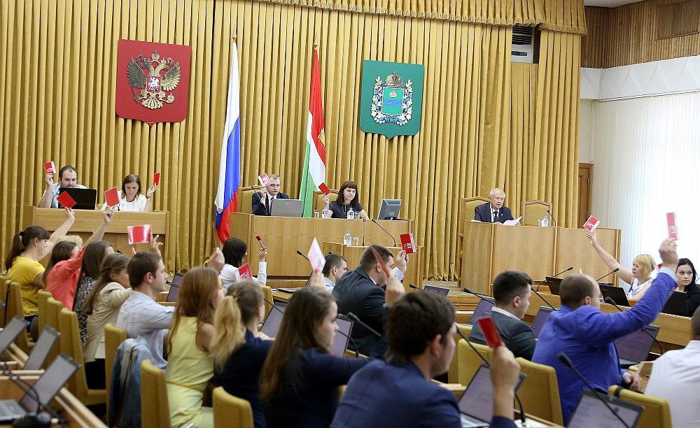 Состоялось очередное заседание молодежного парламента