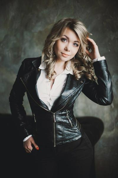 Юлия Белых